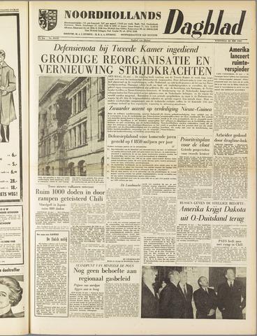 Noordhollands Dagblad : dagblad voor Alkmaar en omgeving 1960-05-25