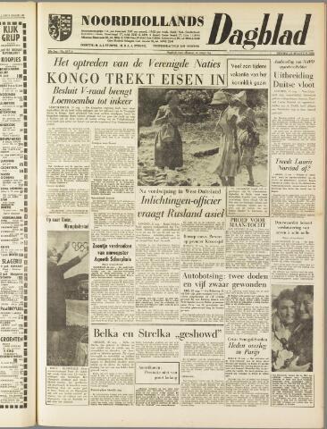 Noordhollands Dagblad : dagblad voor Alkmaar en omgeving 1960-08-23