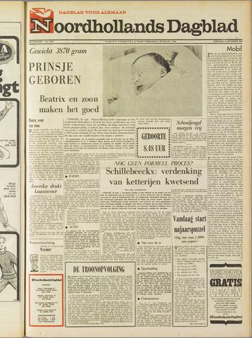 Noordhollands Dagblad : dagblad voor Alkmaar en omgeving 1968-09-25