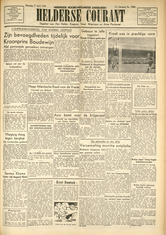 Heldersche Courant 1950-04-17