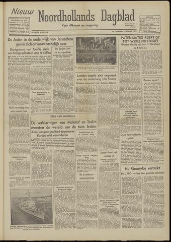 Nieuw Noordhollandsch Dagblad : voor Alkmaar en omgeving 1948-05-29