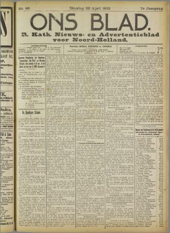 Ons Blad : katholiek nieuwsblad voor N-H 1913-04-22