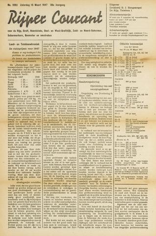Rijper Courant 1947-03-15