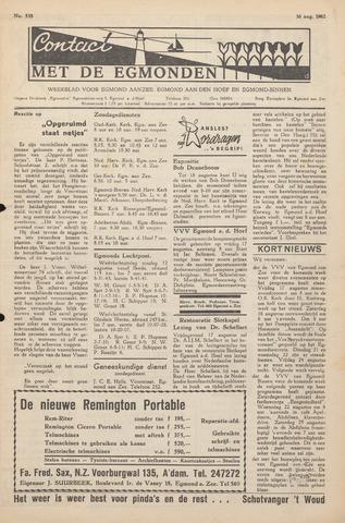 Contact met de Egmonden 1962-08-16