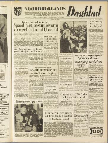 Noordhollands Dagblad : dagblad voor Alkmaar en omgeving 1959-11-12
