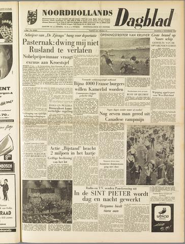 Noordhollands Dagblad : dagblad voor Alkmaar en omgeving 1958-11-03