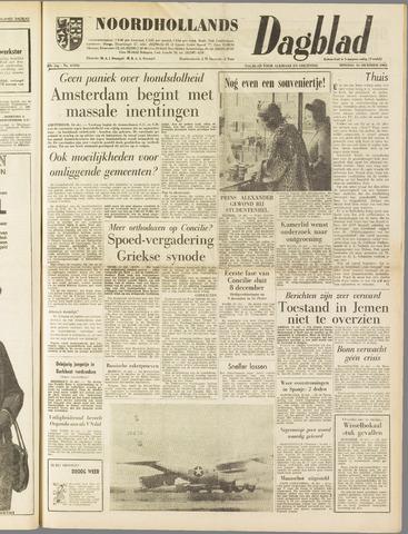 Noordhollands Dagblad : dagblad voor Alkmaar en omgeving 1962-10-16