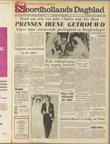 Noordhollands Dagblad : dagblad voor Alkmaar en omgeving 1964-04-29