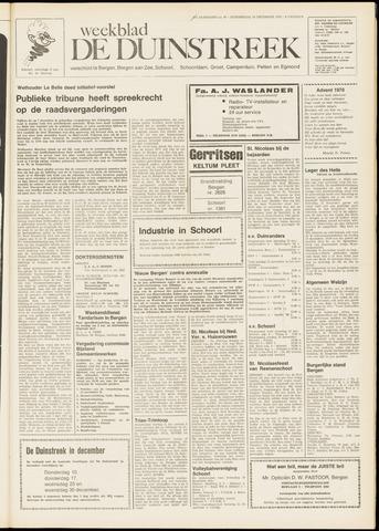 De Duinstreek 1970-12-10