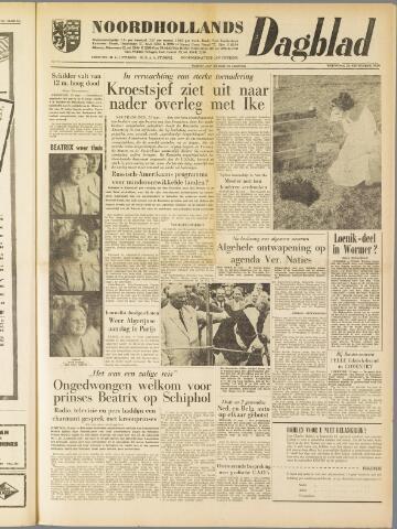 Noordhollands Dagblad : dagblad voor Alkmaar en omgeving 1959-09-23
