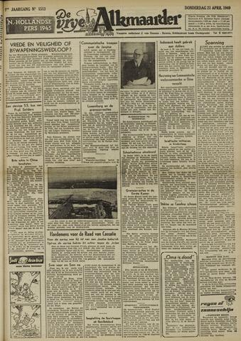 De Vrije Alkmaarder 1949-04-21