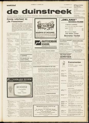 De Duinstreek 1967-08-17