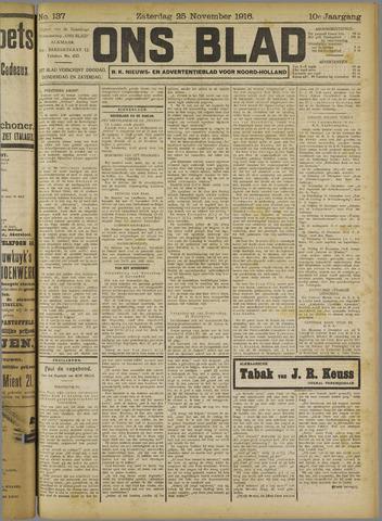 Ons Blad : katholiek nieuwsblad voor N-H 1916-11-25