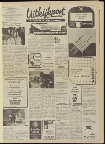 Uitkijkpost : nieuwsblad voor Heiloo e.o. 1981-07-01