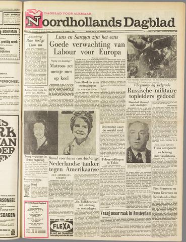 Noordhollands Dagblad : dagblad voor Alkmaar en omgeving 1964-10-20