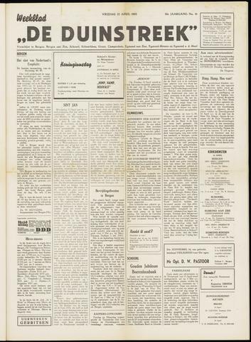 De Duinstreek 1955-04-22