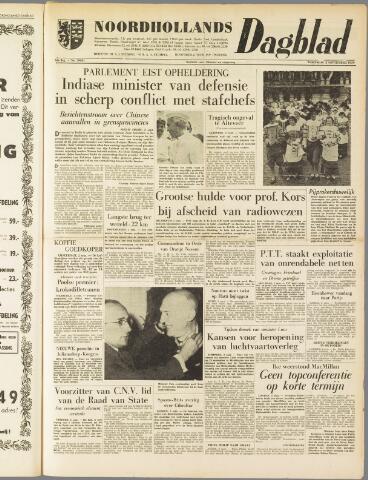 Noordhollands Dagblad : dagblad voor Alkmaar en omgeving 1959-09-02