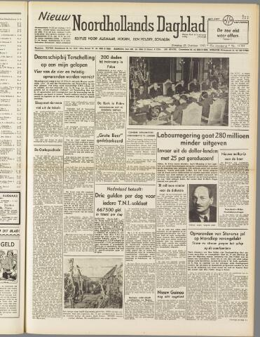 Nieuw Noordhollandsch Dagblad : voor Alkmaar en omgeving 1949-10-25