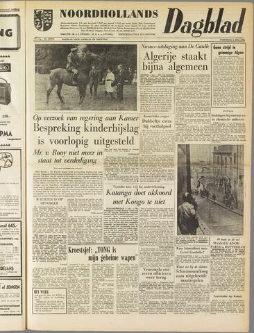 Noordhollands Dagblad : dagblad voor Alkmaar en omgeving 1961-07-05