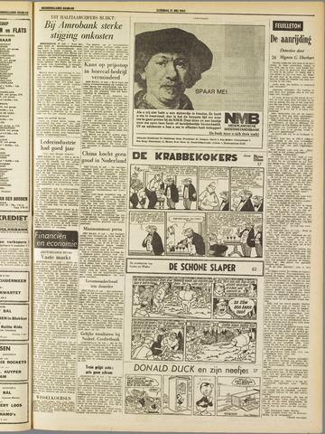Noordhollands Dagblad : dagblad voor Alkmaar en omgeving 1965-08-02