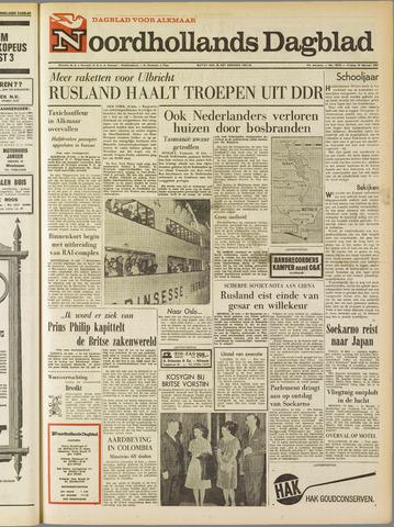 Noordhollands Dagblad : dagblad voor Alkmaar en omgeving 1967-02-10