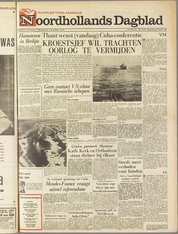 Noordhollands Dagblad : dagblad voor Alkmaar en omgeving 1962-10-25