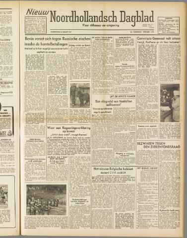 Nieuw Noordhollandsch Dagblad : voor Alkmaar en omgeving 1947-03-20