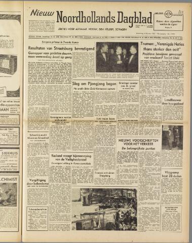 Nieuw Noordhollandsch Dagblad : voor Alkmaar en omgeving 1950-10-18