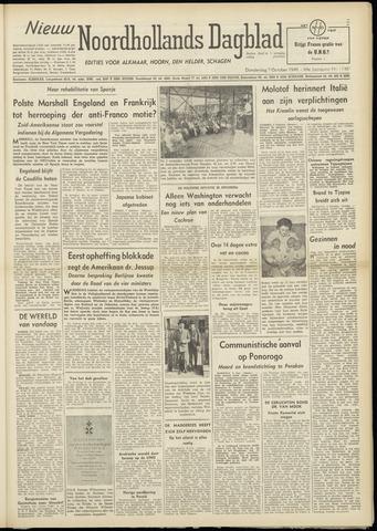 Nieuw Noordhollandsch Dagblad : voor Alkmaar en omgeving 1948-10-07