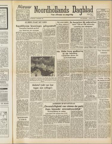 Nieuw Noordhollandsch Dagblad : voor Alkmaar en omgeving 1947-12-13
