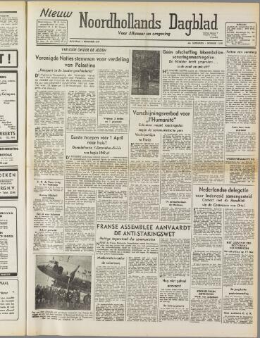Nieuw Noordhollandsch Dagblad : voor Alkmaar en omgeving 1947-12-01