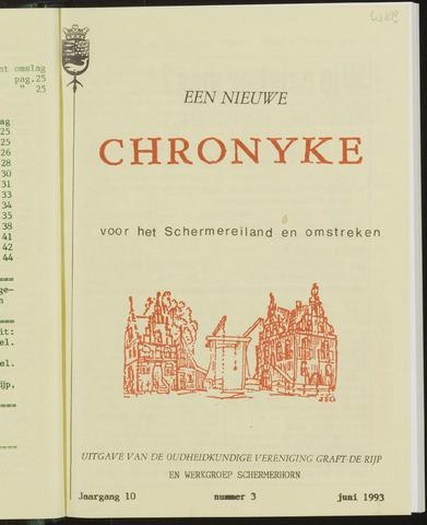 Een Nieuwe Chronyke van het Schermereiland 1993-06-01