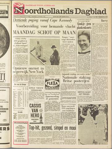 Noordhollands Dagblad : dagblad voor Alkmaar en omgeving 1964-07-23