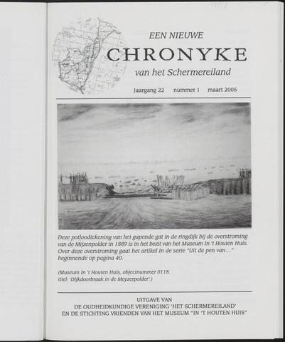 Een Nieuwe Chronyke van het Schermereiland 2005-03-01