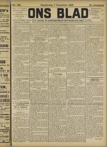 Ons Blad : katholiek nieuwsblad voor N-H 1916-12-07