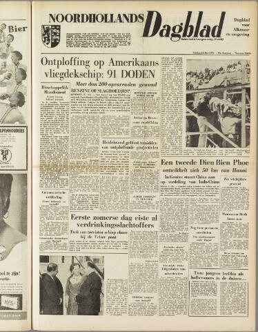 Noordhollands Dagblad : dagblad voor Alkmaar en omgeving 1954-05-28