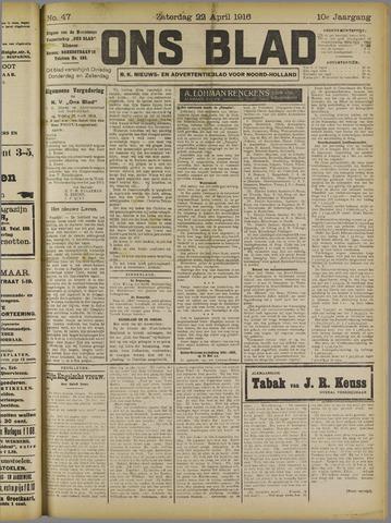 Ons Blad : katholiek nieuwsblad voor N-H 1916-04-22