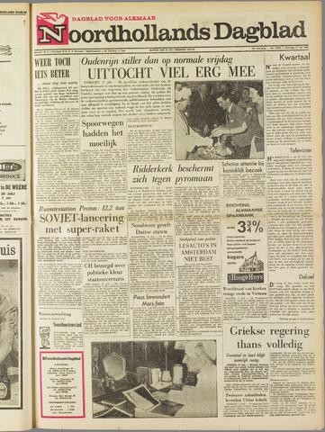 Noordhollands Dagblad : dagblad voor Alkmaar en omgeving 1965-07-17