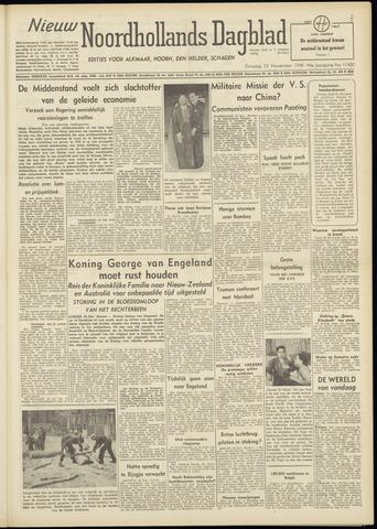 Nieuw Noordhollandsch Dagblad : voor Alkmaar en omgeving 1948-11-23