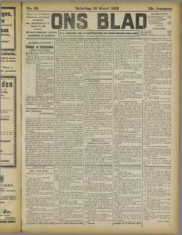 Ons Blad : katholiek nieuwsblad voor N-H 1918-03-16