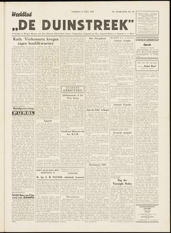 De Duinstreek 1958-10-17