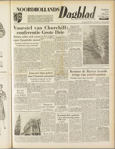 Noordhollands Dagblad : dagblad voor Alkmaar en omgeving 1953-05-12