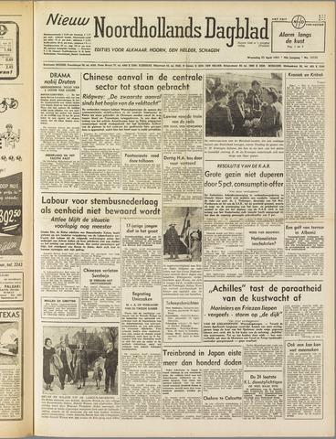 Nieuw Noordhollandsch Dagblad : voor Alkmaar en omgeving 1951-04-25