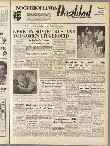 Noordhollands Dagblad : dagblad voor Alkmaar en omgeving 1953-11-20