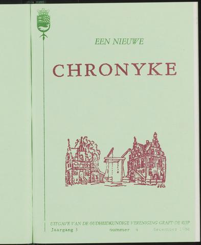 Een Nieuwe Chronyke van het Schermereiland 1986-12-01