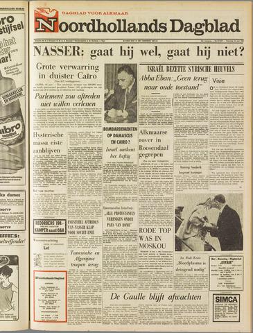 Noordhollands Dagblad : dagblad voor Alkmaar en omgeving 1967-06-10