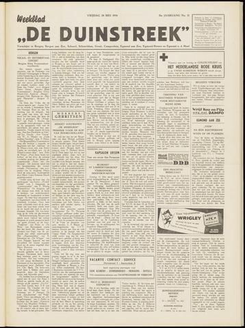 De Duinstreek 1954-05-28