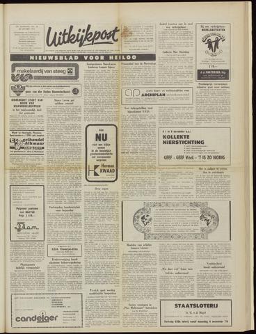 Uitkijkpost : nieuwsblad voor Heiloo e.o. 1974-10-30