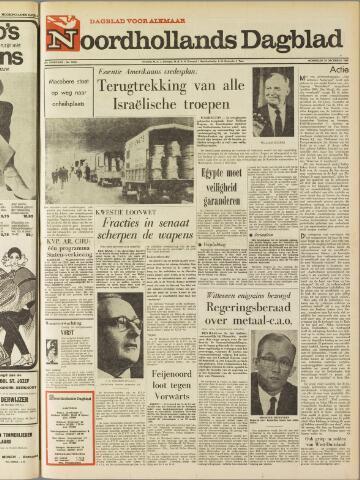 Noordhollands Dagblad : dagblad voor Alkmaar en omgeving 1969-12-10
