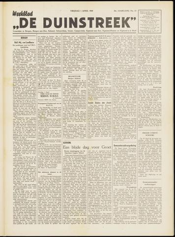De Duinstreek 1949-04-01
